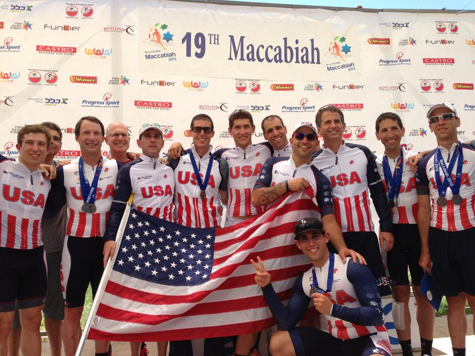 Ric Wolf and Team USA at the Maccabiah Games.